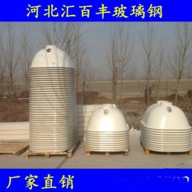 玻璃钢化粪池厂家直销2.5立方米玻璃钢模压化粪池
