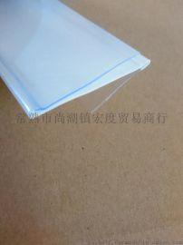 PVC超市标签条,N型单卡,
