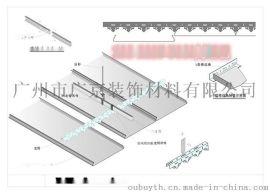 高速公路服務區吊頂鋁扣板-鋁條扣天花吊頂