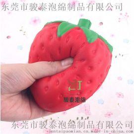供应PU仿真水果玩具 大草莓慢回弹解压玩具