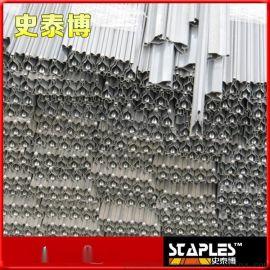 厂家直销史泰博轻钢龙骨A型龙骨吊顶挂件来图定制