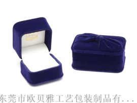 东莞厂家 定制高档绒布首饰套装盒 项链盒 戒指盒 耳环盒