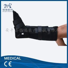 铭瑞小腿超踝固定带踝骨骨折固定
