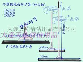 铝合金杆发泡橡胶刮条推水器(Dg450)