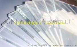 供应天津3-19mm超白玻璃