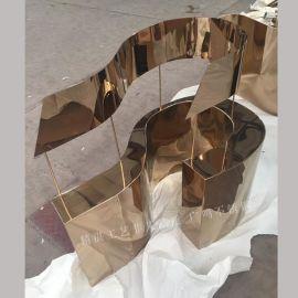 专业定制不锈钢展示架钛金装饰道具陈列架