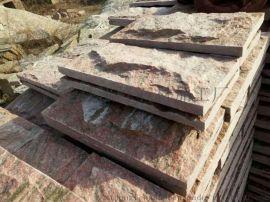 河北蘑菇石太行红蘑菇石厂家|太行红蘑菇石价格|太行红蘑菇石图片