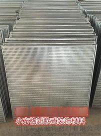 格子铝扣板款式-小方格铝扣板-四方格铝扣板吊顶