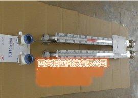 厂家供应河南洛阳磁滞伸缩液位计SM-J-BF-3000-AN /4~20MA生产厂家