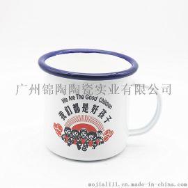 8cm经典怀旧搪瓷缸搪瓷杯茶缸子马克杯无盖搪瓷杯logo定制
