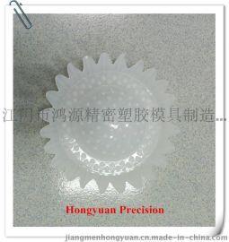广东、上海、北京塑料灯饰定制和加工--花形灯饰