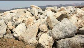 竹叶石 莱州竹叶石 竹叶石原石毛料荒料