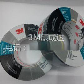3M3939银色布基胶带