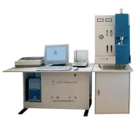 高频红外碳硫仪