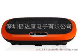 倍达康 BK109 超薄抖抖机 家用运动健身器材 懒人运动仪