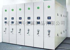 厂家直销北京智能档案密集柜