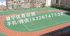 硅PU球场制作工程/广场塑胶地板翻新/聚氨酯(PU)篮球场