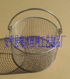 不锈钢耐腐蚀实验室专业网筐网篮/样品提篮