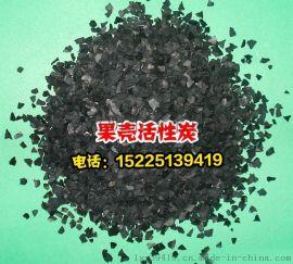 河南果壳活性炭出厂价格