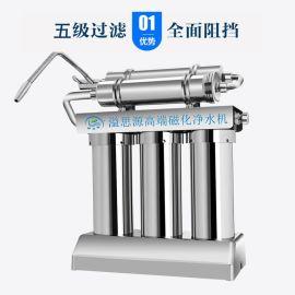深圳不锈钢磁化水机生产厂家