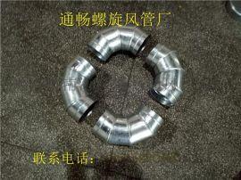 优质螺旋风管选通畅螺旋风管有限公司