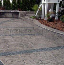 青海压印地坪混凝土材料报价技术