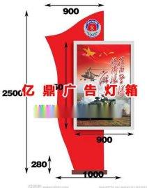 海口市部队定制落地式红旗灯箱