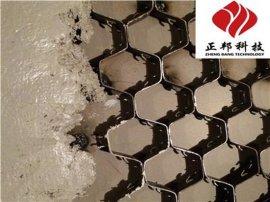 厂家生产的耐磨涂料降低消耗节约资源