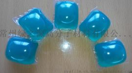 液體包裝水溶袋   PVA包裝袋