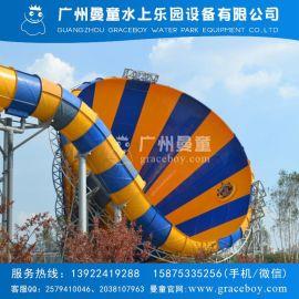 大型水上乐园设备 大喇叭滑梯 七彩滑梯 玻璃钢滑梯