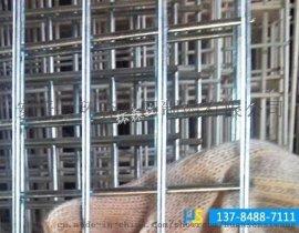 厂家长期供应不锈钢网片不锈钢电焊网