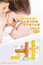 日诺水溶性母婴用纸