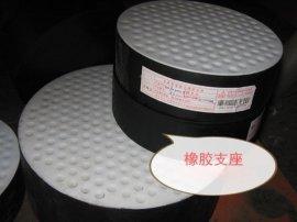 橡胶支座国标好产品不怕晚