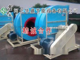 山东泰安玻璃钢离心风机价格优惠(皮带传送)