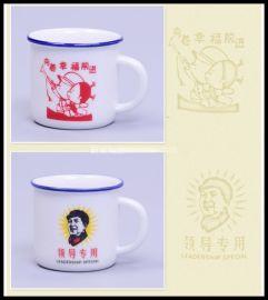厂家直销出口陶瓷杯,马克杯