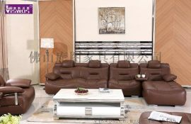 维斯沃思现代休闲时尚沙发 超舒适设计加厚靠背