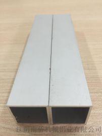 江阴南侨铝业生产供应38X25方管