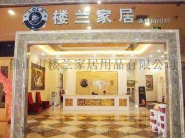 广东佛山有哪些瓷砖加盟厂家?品牌瓷砖加盟哪家好?