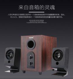 德国声临其境木质电脑音箱 2.1多媒体台式低音炮USB迷你笔记音箱