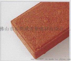 广东佛山人行过道透水砖生产 广场透水砖订制 环保健康