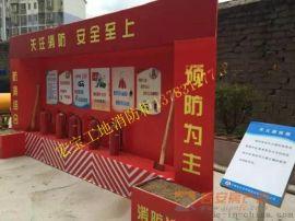 厂家直销专业定制消防展示柜器材柜13783127718