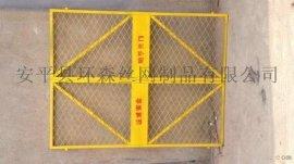 安平厂家直销电梯井口防护网#电梯安全门#颜色规格可定#质量保证