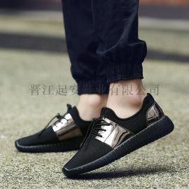 2016秋季新款运动男鞋时尚潮流休闲耐磨减震跑步鞋板鞋
