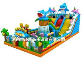 河南童趣園 鯊魚大滑梯 充氣滑梯 戶外充氣蹦蹦牀 價格優惠