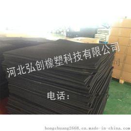 耐油 耐高温+弘创牌 彩色橡胶板 橡胶板质量可靠