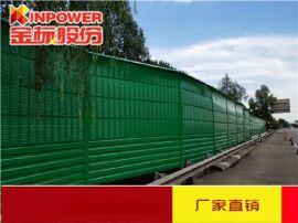 山东青岛声屏障工程 青岛百叶窗式吸声屏 绿色彩钢隔声屏青岛厂家