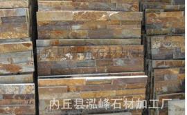 黄色文化石厂家,黄色文化石价格,黄色文化石产地