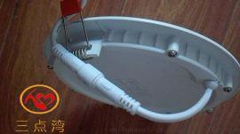 射燈白光超薄射燈暖光超薄射燈生產廠家