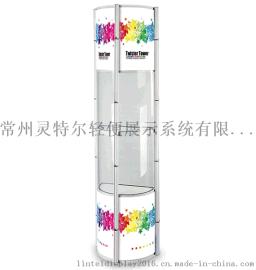 折叠展柱展柜展示柜货架货柜 带射灯便携折叠展架促销台展台