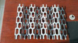 奥迪铝挂板 奥迪幕墙铝穿孔板 奥迪装饰铝板